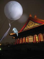 Envolée chromatique, Taipei